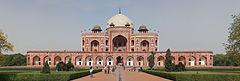 インドの世界遺産・フマユーン廟