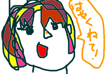 f:id:shibazakuranezumi:20180825000139p:plain