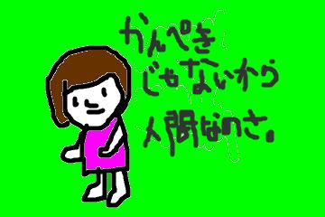 f:id:shibazakuranezumi:20180924011638p:plain