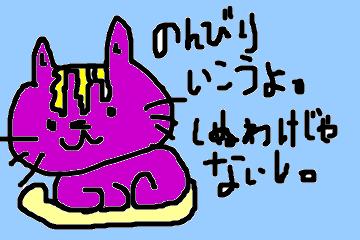 f:id:shibazakuranezumi:20180925000122p:plain