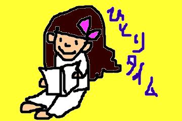 f:id:shibazakuranezumi:20181007001309p:plain