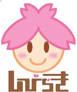 f:id:shibiraki:20160411212450j:plain