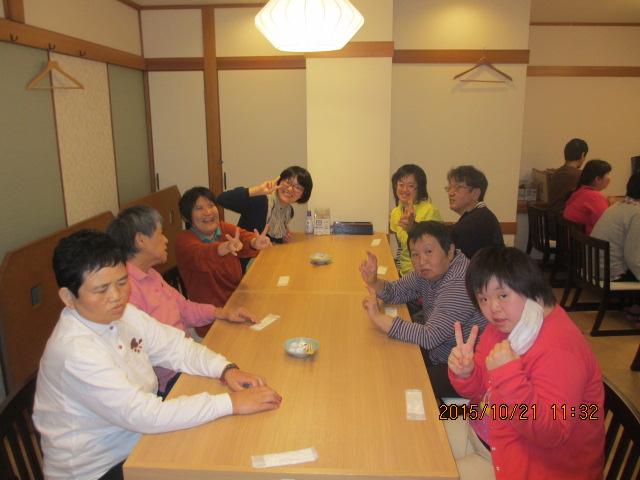 f:id:shibiraki1:20151021113207j:image:w640