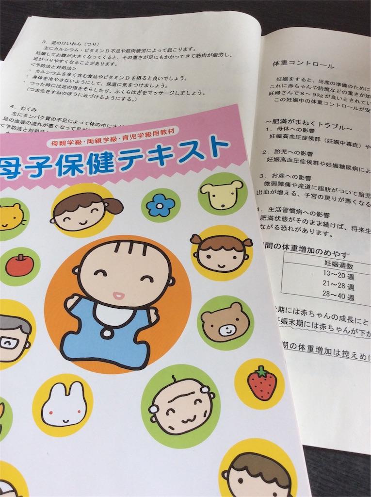f:id:shiboritatekinoko:20170313084951j:image
