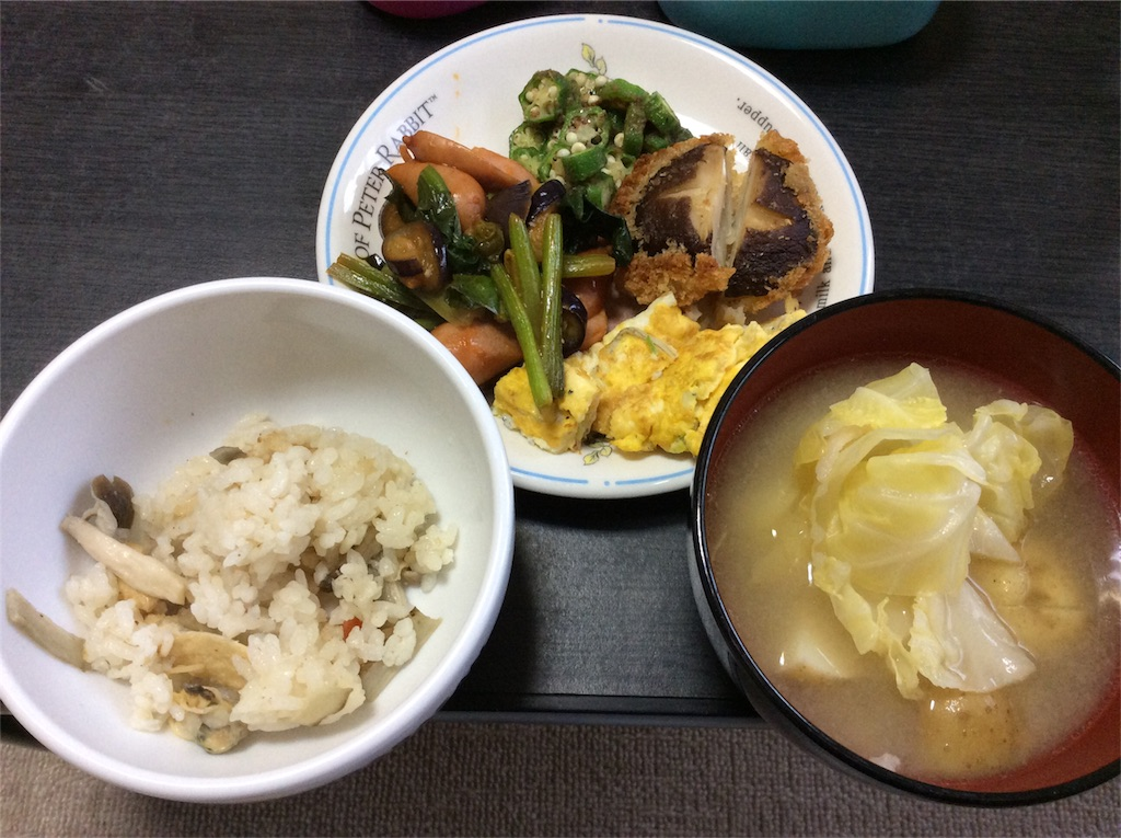 f:id:shiboritatekinoko:20170314193328j:image