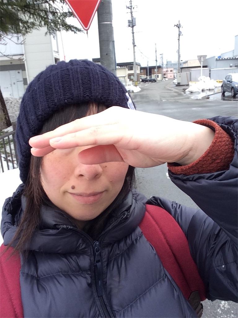 f:id:shiboritatekinoko:20170316171851j:image