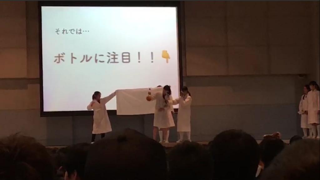 f:id:shibu2rikabu:20180427235758p:plain