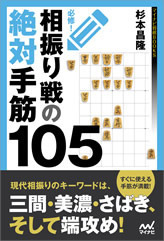 f:id:shibuchanman:20150509114128j:plain