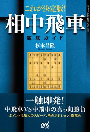 f:id:shibuchanman:20171110020437j:plain
