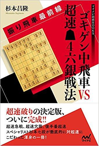 f:id:shibuchanman:20171110021819j:plain