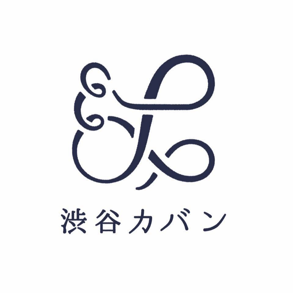 f:id:shibuhaji:20180613130634j:plain