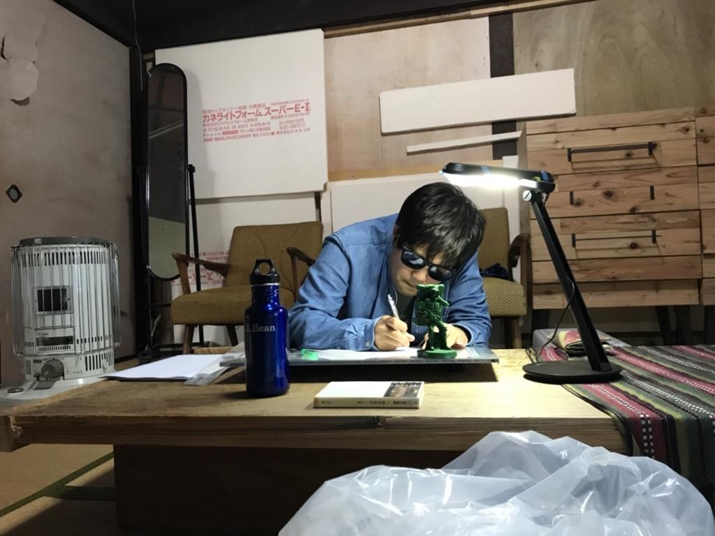 f:id:shibuhaji:20180619081036j:plain