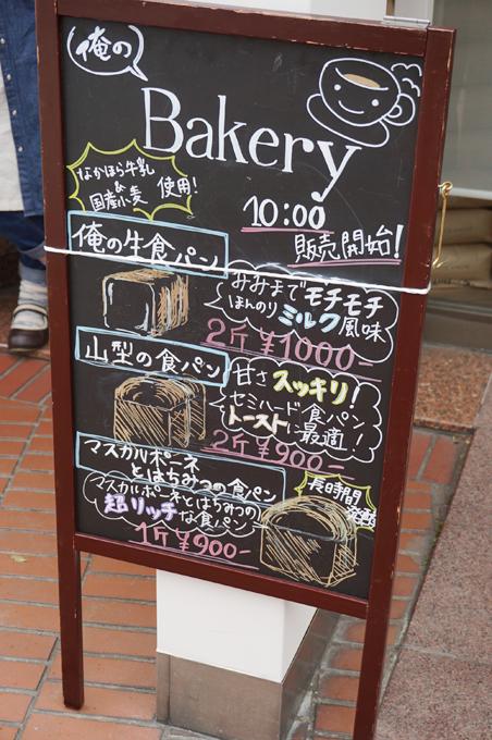 f:id:shibuhikky:20170423214212j:plain