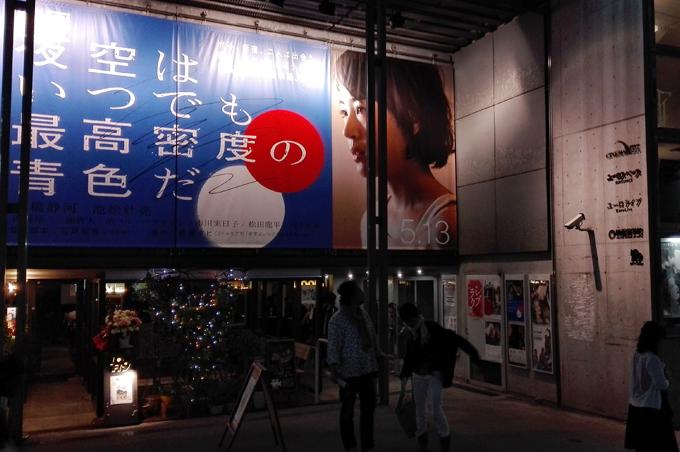 f:id:shibuhikky:20170516004837j:plain