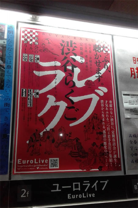 f:id:shibuhikky:20170516005330j:plain