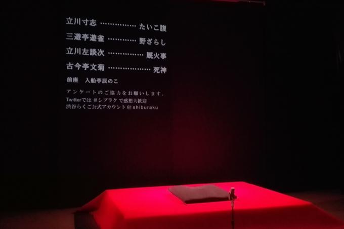 f:id:shibuhikky:20170516005840j:plain