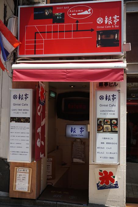 f:id:shibuhikky:20170522092021j:plain