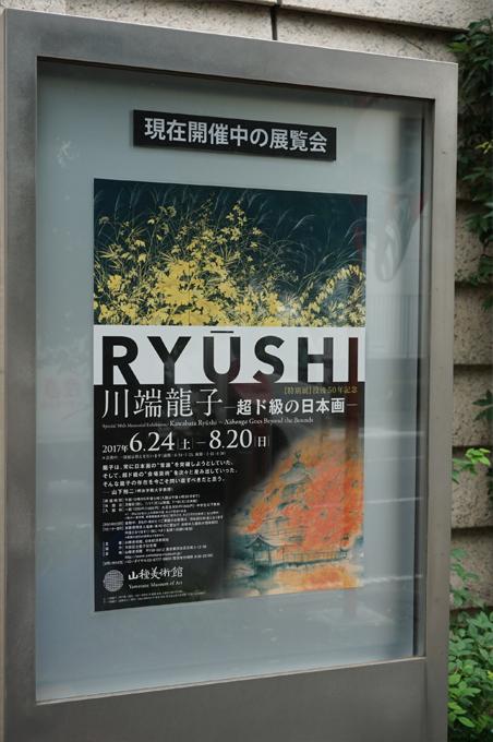 f:id:shibuhikky:20170808224457j:plain