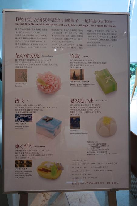 f:id:shibuhikky:20170808224517j:plain