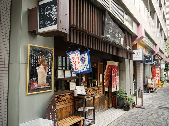 f:id:shibuhikky:20170816001334j:plain