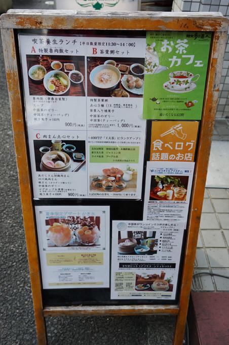 f:id:shibuhikky:20170821234645j:plain