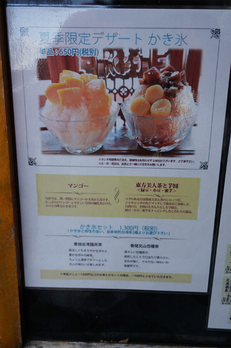 f:id:shibuhikky:20170821234716j:plain