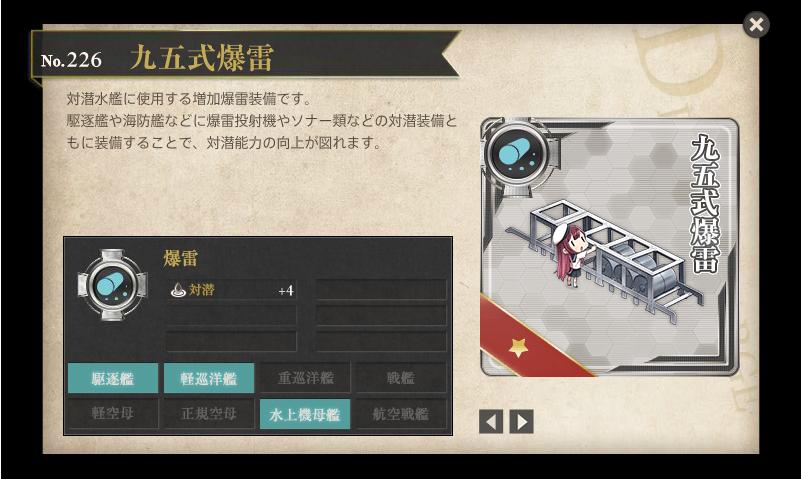 f:id:shibui_axela:20170505175142p:plain