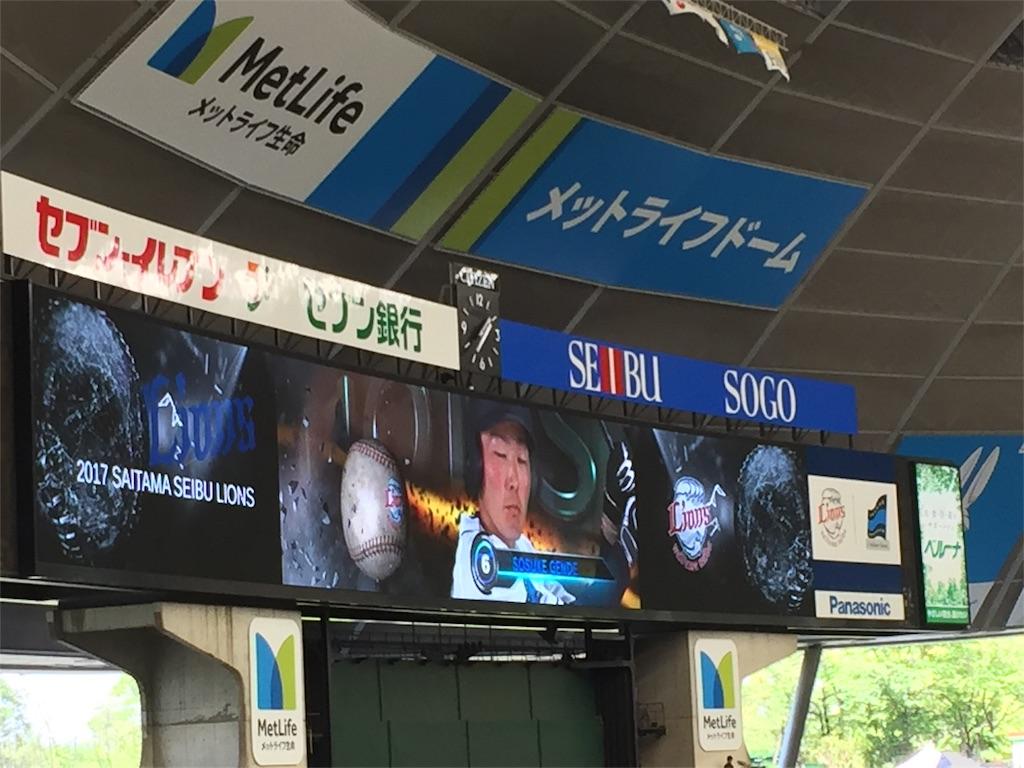 f:id:shibui_axela:20170521100008j:image