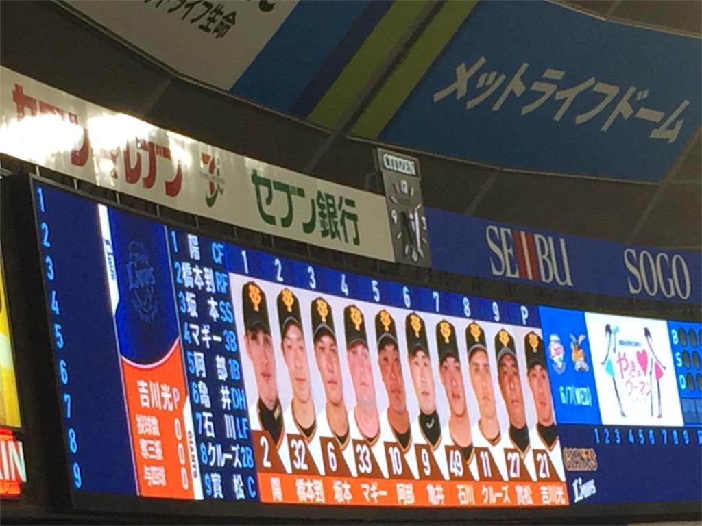 f:id:shibui_axela:20170608004940j:image