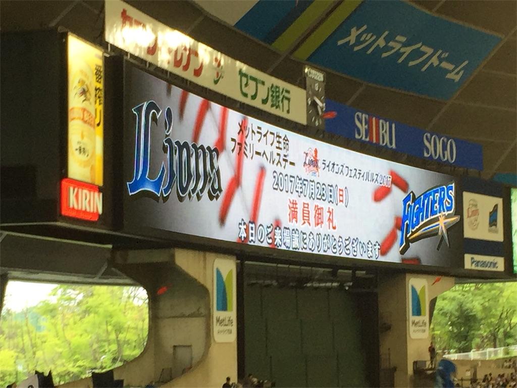 f:id:shibui_axela:20170723184816j:image