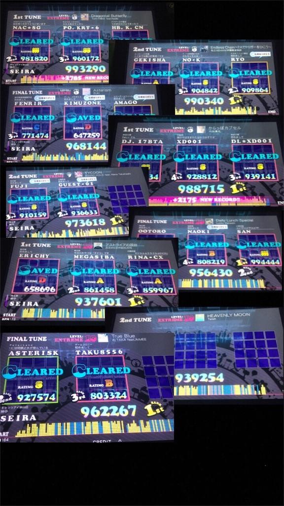 f:id:shibui_axela:20171008221116j:plain