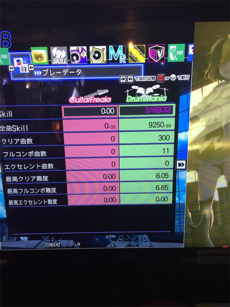 f:id:shibui_axela:20171020165809j:image
