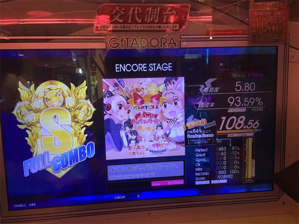 f:id:shibui_axela:20171024153923j:image