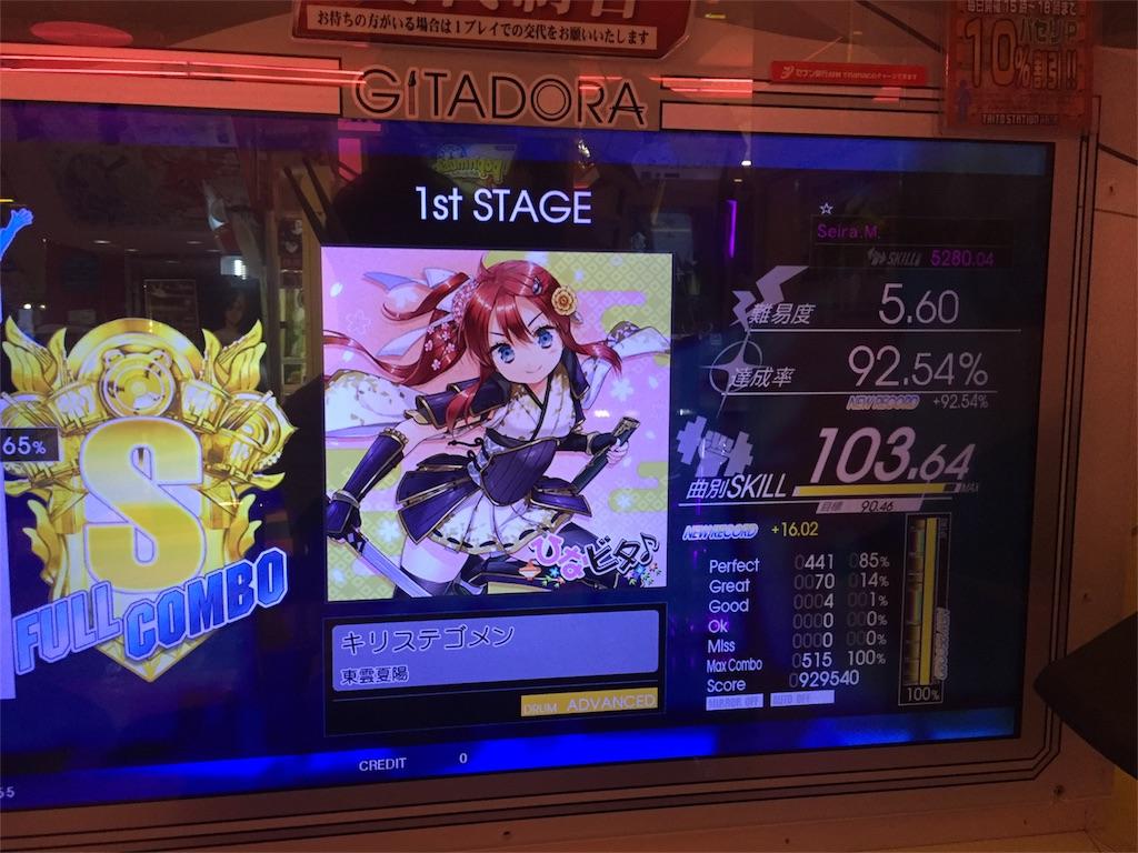 f:id:shibui_axela:20171024160251j:image