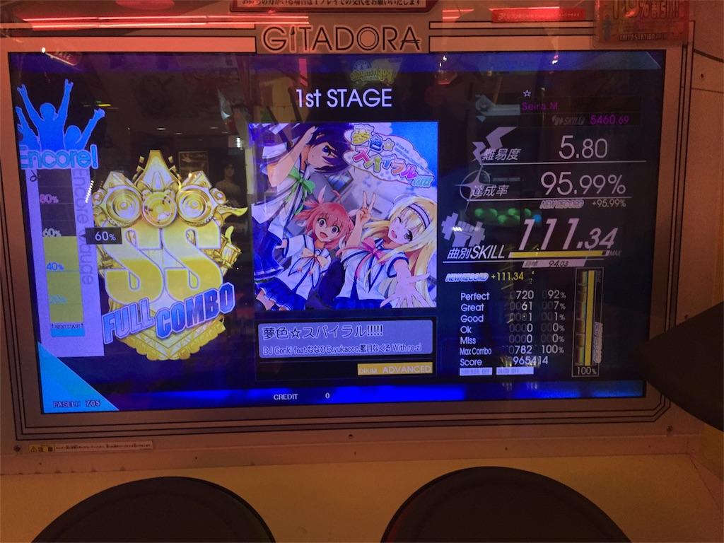 f:id:shibui_axela:20171108185920j:image