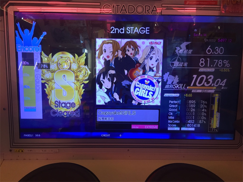 f:id:shibui_axela:20171108185937j:image