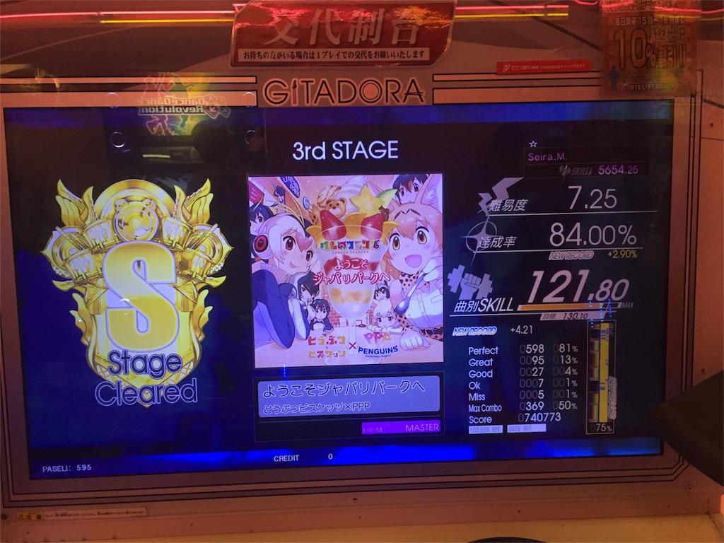 f:id:shibui_axela:20171121231643j:image