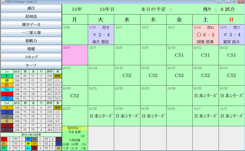 f:id:shibui_axela:20171223023831p:plain