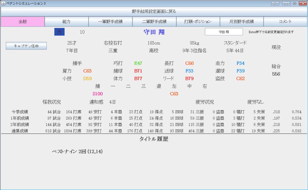 f:id:shibui_axela:20180127212651p:plain