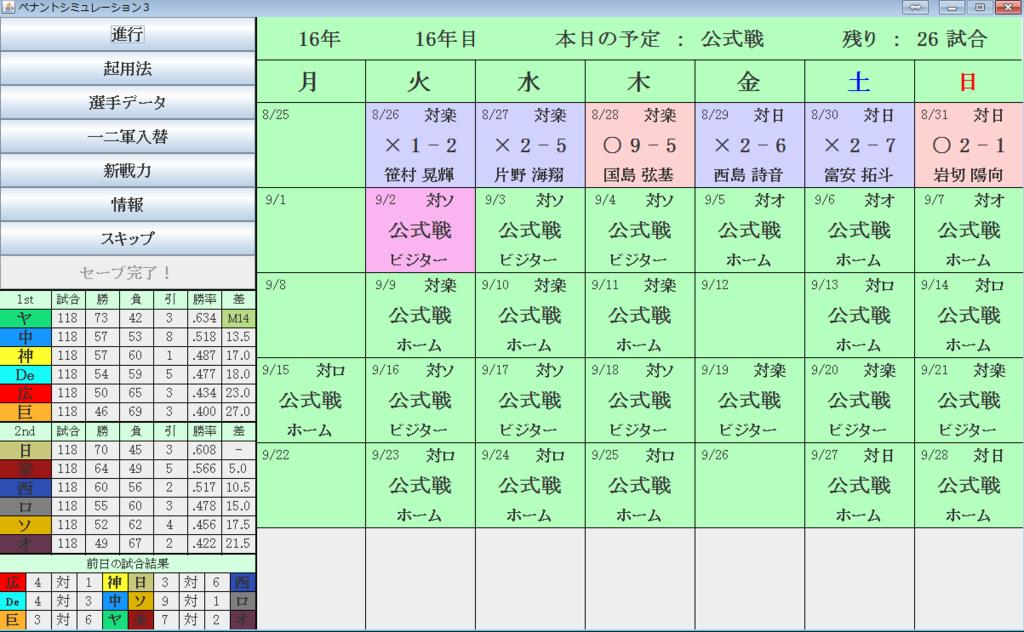 f:id:shibui_axela:20180127212711p:plain