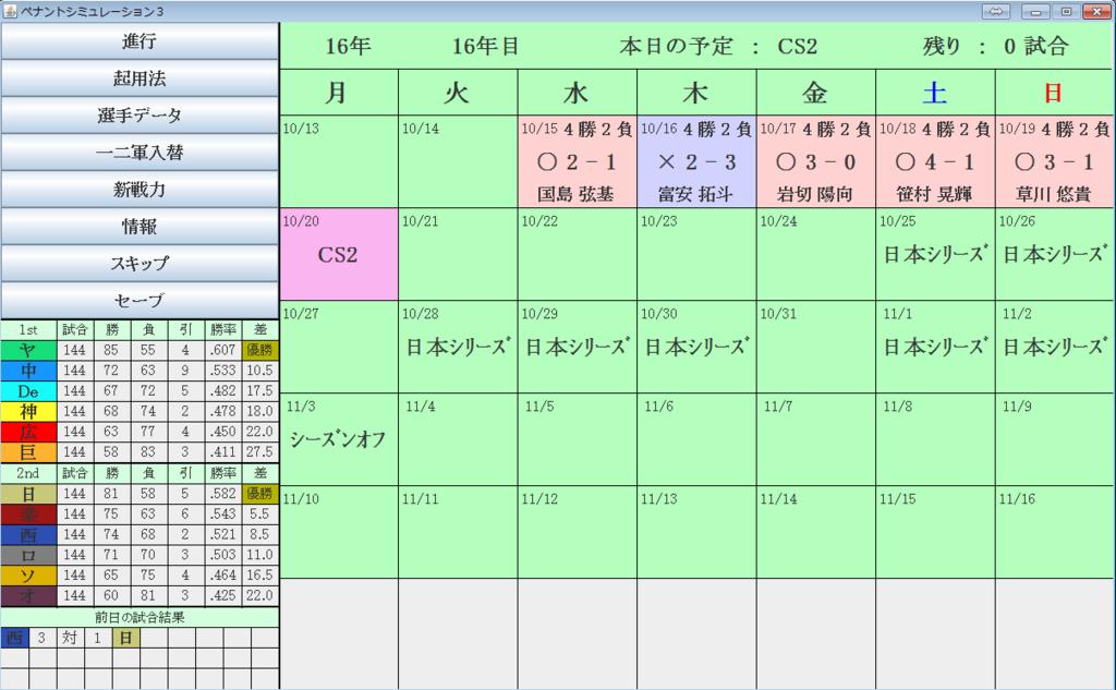 f:id:shibui_axela:20180127212757p:plain