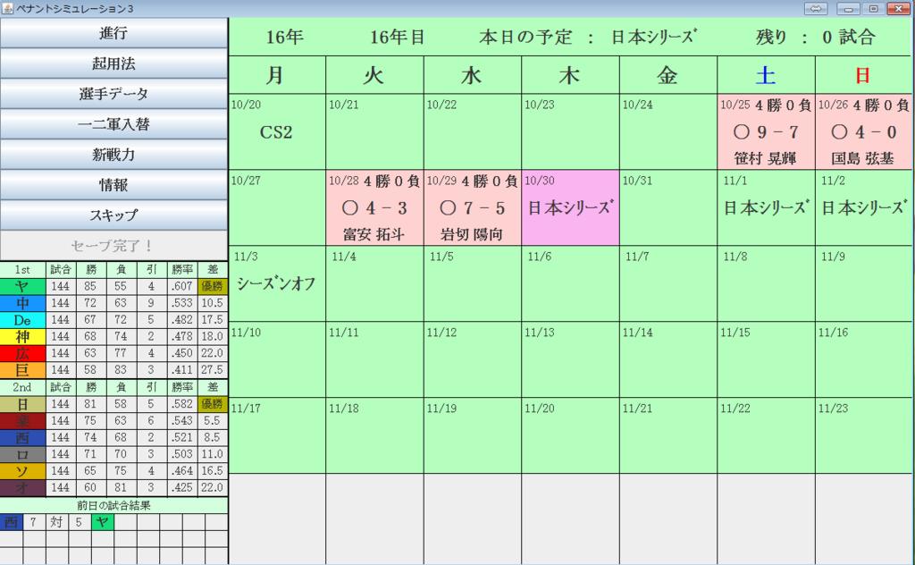 f:id:shibui_axela:20180127212846p:plain