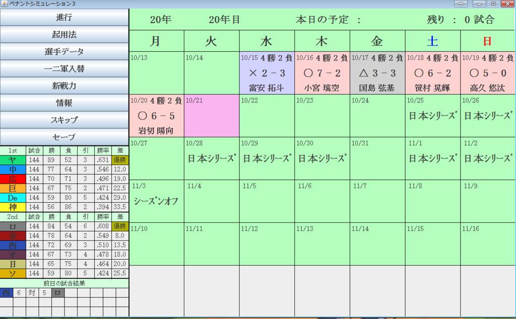 f:id:shibui_axela:20180531162242p:plain