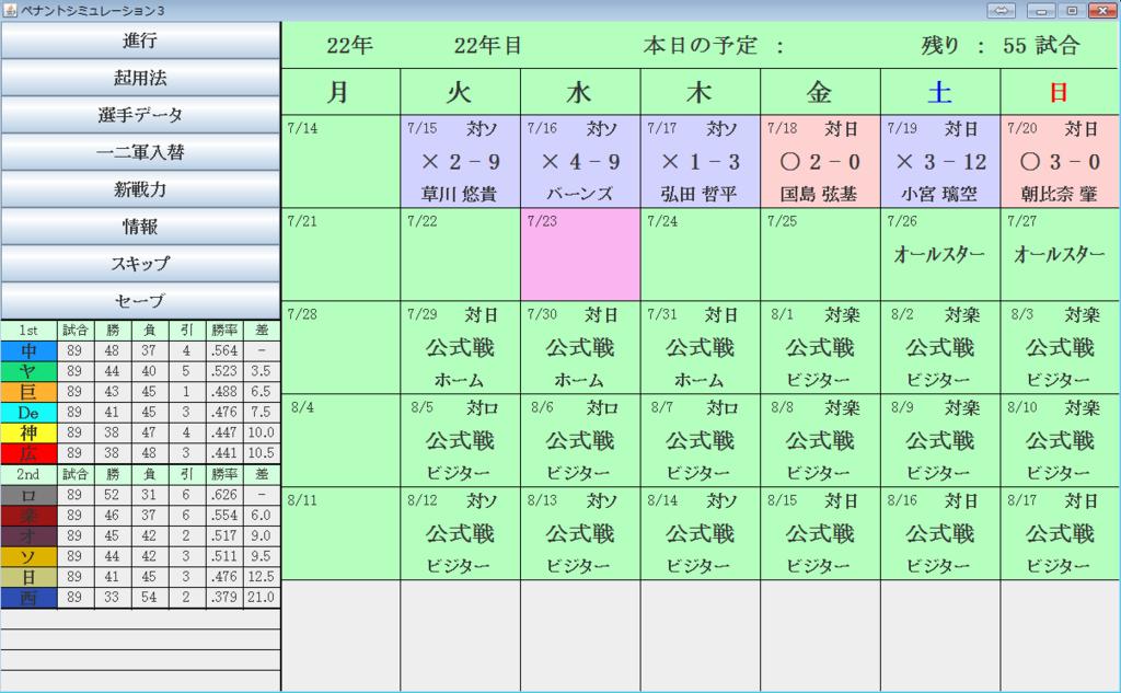 f:id:shibui_axela:20180727221831p:plain