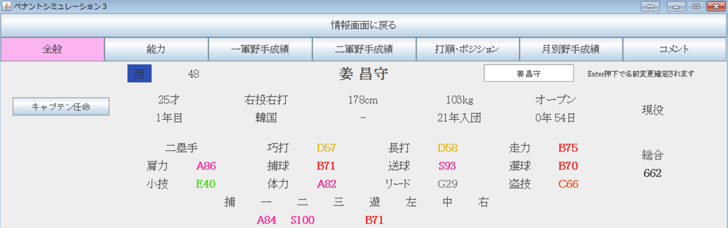 f:id:shibui_axela:20180727222239p:plain