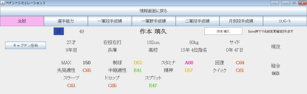 f:id:shibui_axela:20180727222343p:plain
