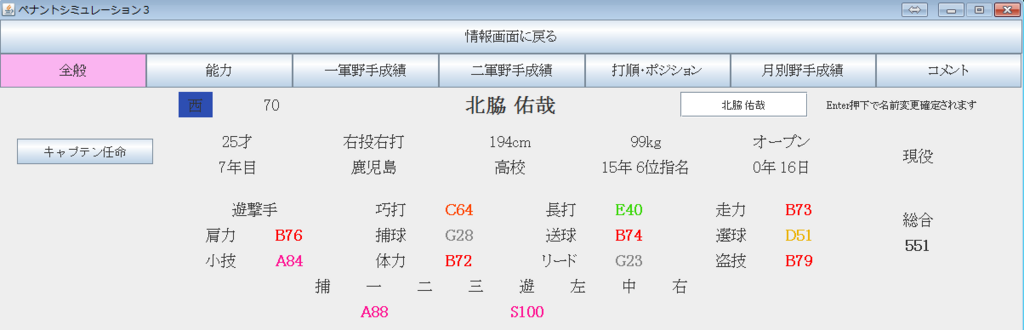 f:id:shibui_axela:20180727222353p:plain