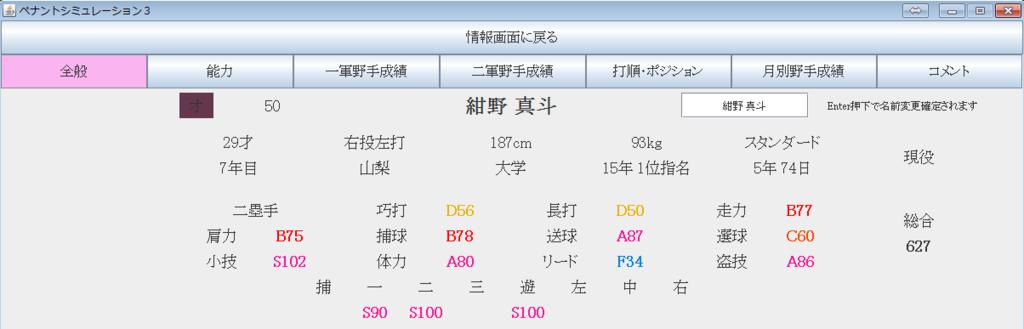 f:id:shibui_axela:20180727222641p:plain