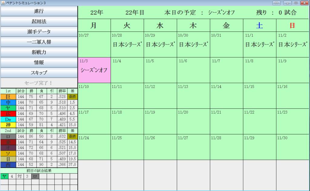 f:id:shibui_axela:20180727223002p:plain