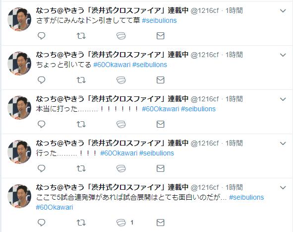 f:id:shibui_axela:20180809220501p:plain